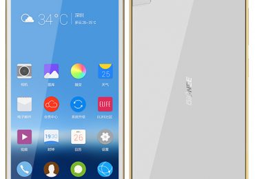 Gionee launched the world's slimmest smartphone