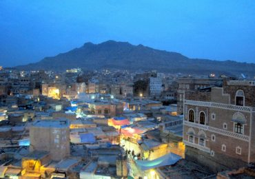 Best Tourist Attractions In Yemen