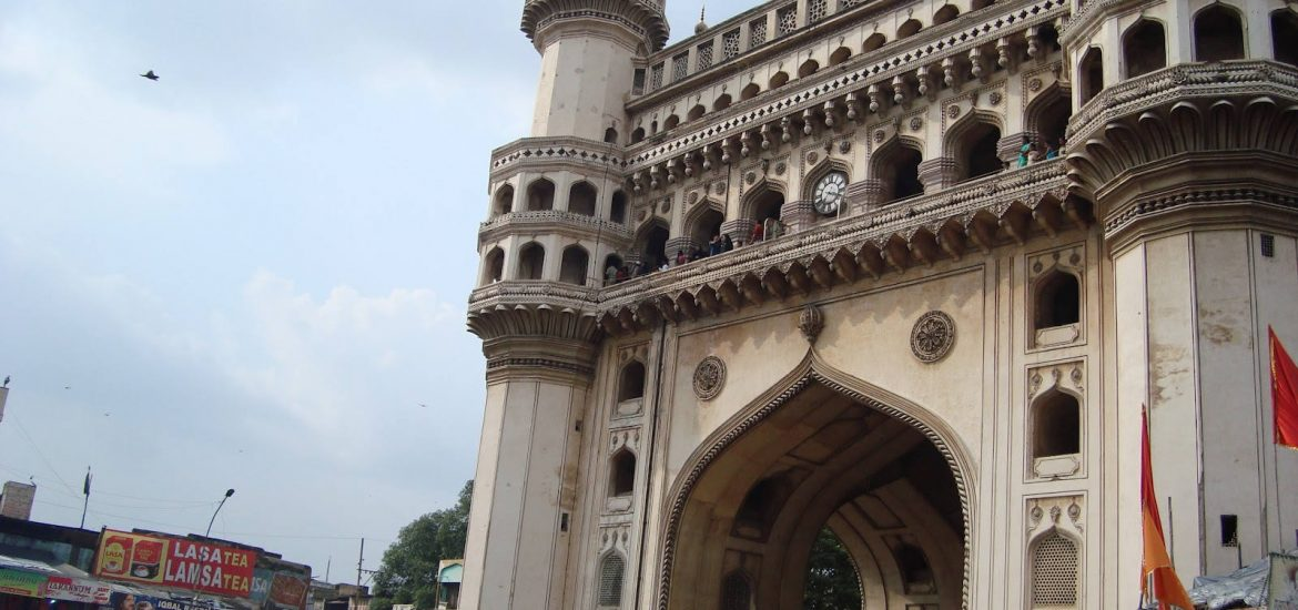Reasons To Visit Hyderabad